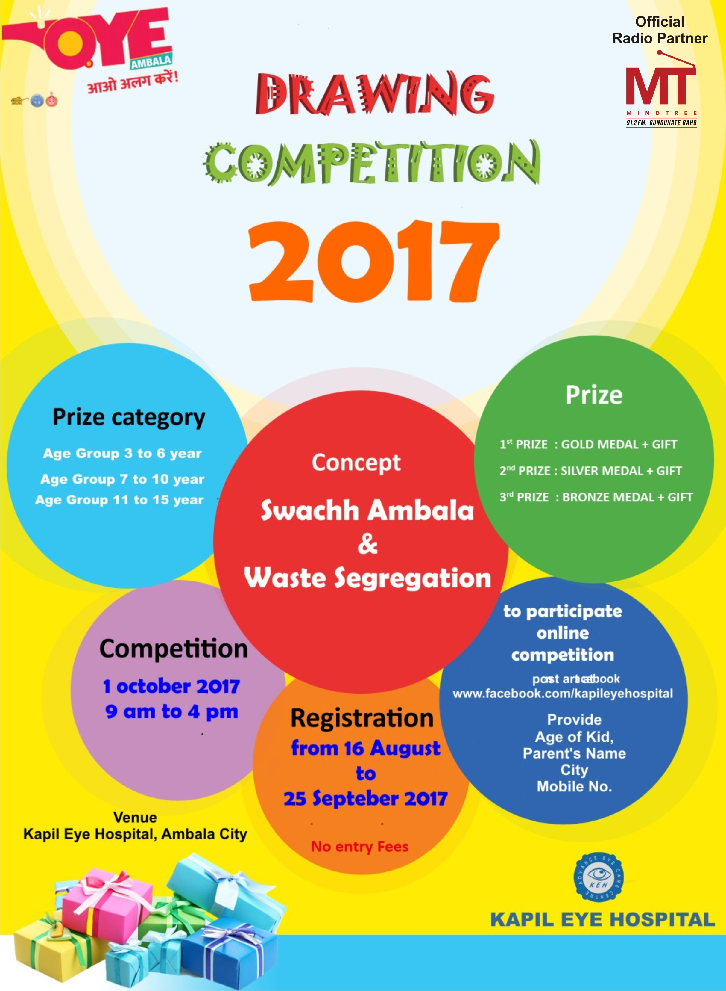 DRAWING COMPETITION 2017